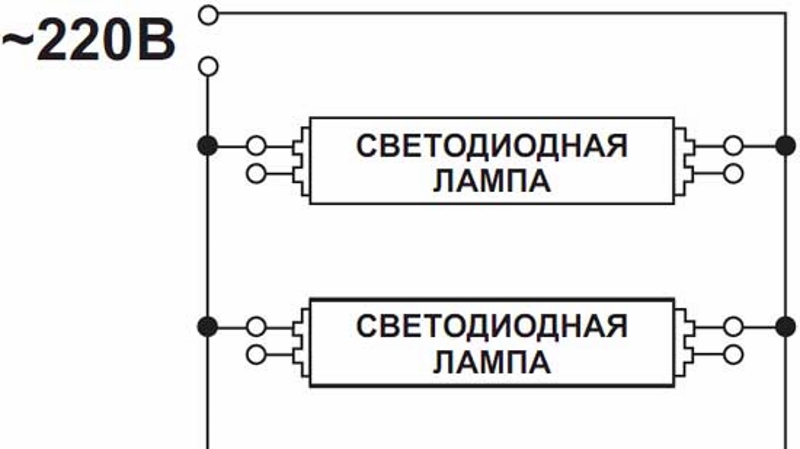 Схема подключения Т8