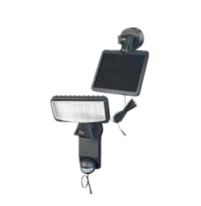Светодиодный прожектор на солнечных батареях с датчиком движения