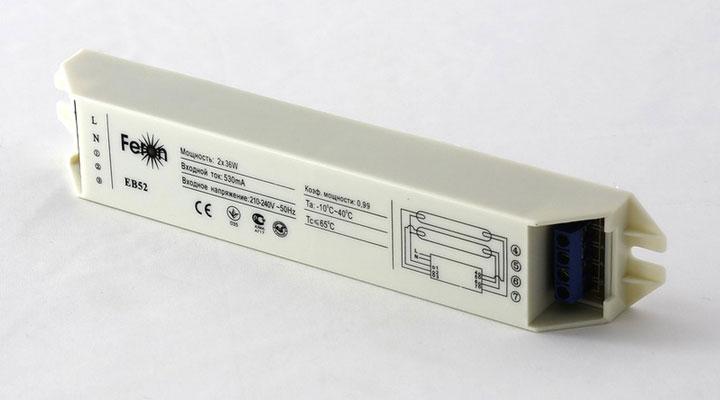 Электромагнитная пускорегулирующая аппаратура