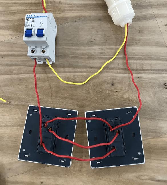 Два выключателя